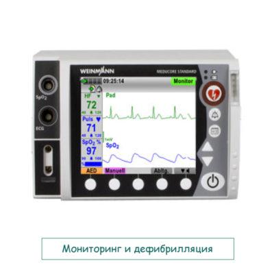 Монитор-дефибриллятор